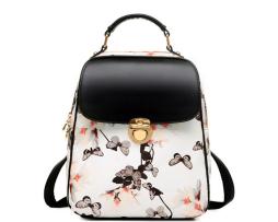 elegantny-kozeny-damsky-ruksak-so-vzorom-motylov-v-bielej-farbe1