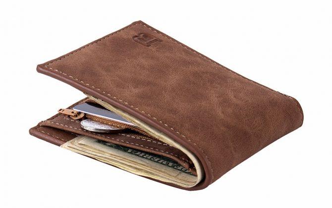 Kožená pánska peňaženka v hnedej farbe. Peňaženka je vyrobená zo syntetickej kože (5)