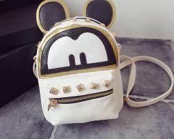 Neváhajte a doprajte sebe alebo svojmu blízkemu rozkošný darček vo vzhľade Mickey Mouse1